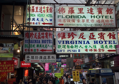 Hotel Review: Dorsett Mongkok | Hong Kong