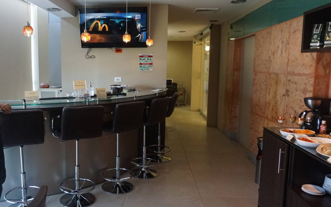 Lounge Review: Caral VIP Lounge | Mérida Airport
