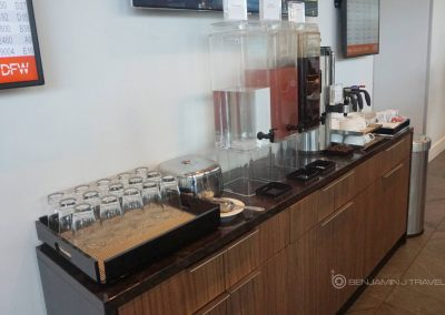 How Overrated is the DFW Amex Centurion Lounge?