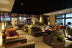 Lounge Review: dnata Lounge | Singapore Airport | Terminal 1