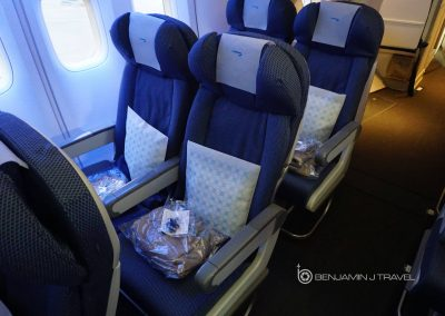 Trip Report: British Airways 747-400 Economy Class | Boston to London