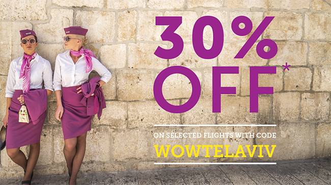 Airfare Promotion: 30% Off WOW Air Flights to Tel Aviv