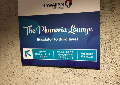 Lounge Review: Plumeria Lounge Honolulu | Hawaiian Airlines Blog Review HNL
